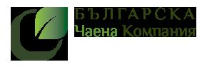 Българска чаена компания - билкови и класически чайове