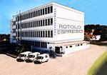 Фабрика за производство на Univers Cafe - Бреша - Италия и Влора - Албания